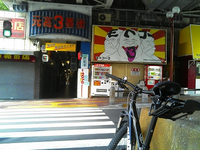 TS361415.jpg