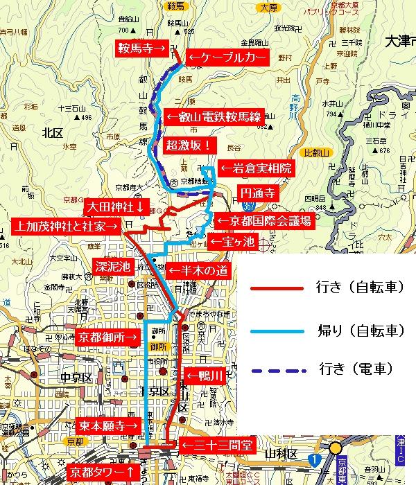 mk_map00.jpg