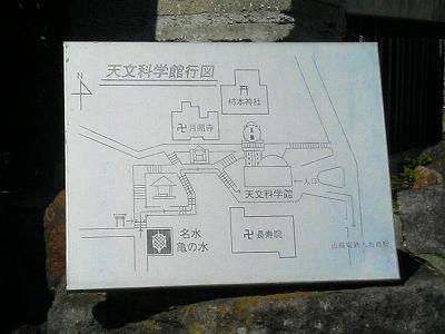 s-015.jpg