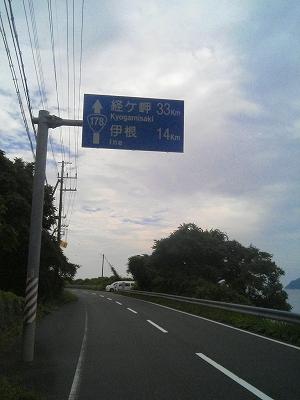 s-TS361586.jpg