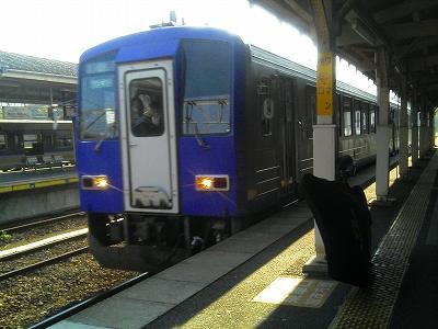 s-TS362945.jpg