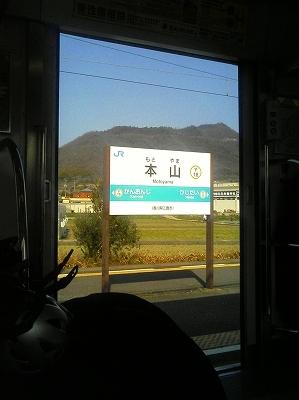 s-d006.jpg
